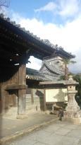 Honganji Temple Hidaka Betsuin