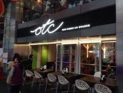 Odeon Taiwanese Cafe Causeway Bay