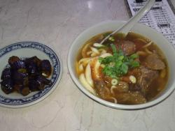 Shan Xi Sliced Noodle - Guangming