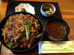 Restaurant Iitaka