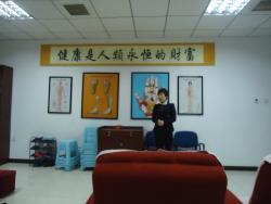 Bo yuan Kang Yi Massage