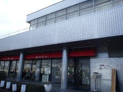 Restaurant Awasai