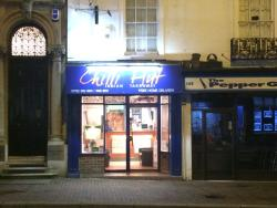 The Chilli Hut Indian Takeaway