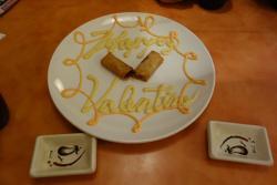 Aomori Sushi