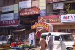 Hotel Bhupal Residency