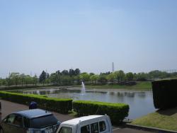 Naka Park