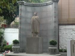 Lin Zexu Memorial Museum