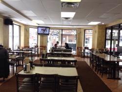 Phoenix Restaurant
