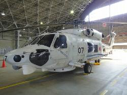 ‪Japan Maritime Self-Defence Force Helicopter Squadron 23rd‬