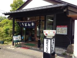 Udon-Ichi Muramatsu