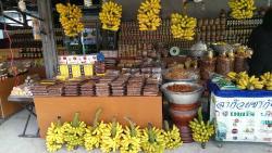 Banana Market (Kluai Khai Market)
