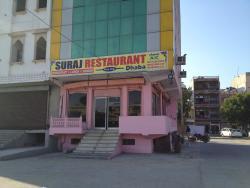 Suraj Restaurant