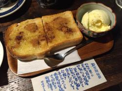Jashumon Shimoda