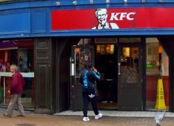 KFC - Bank Hey Street