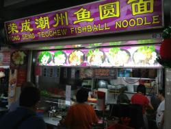 Yong Seng Teochew Fishball Noodle