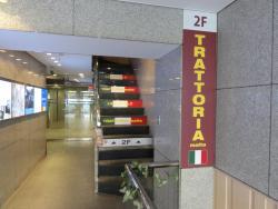 Trattoria Malta