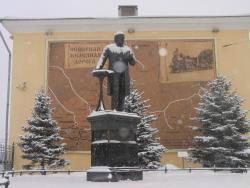 Savva Mamontov Statue