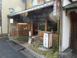 京佃煮舗やよい本店