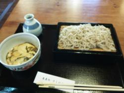 Kishigami Soba Place