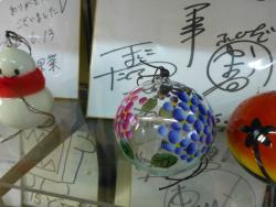 Shinohara Furin Honpo