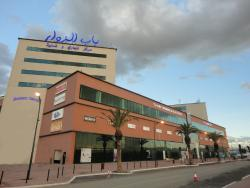 Centre Commercial Bab Ezzouar