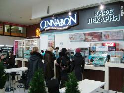 Синнабон