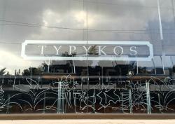 Typykos Teleport