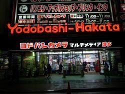 Yodobashi Hakata