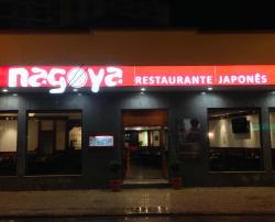 Restaurante Nagoya Portimao