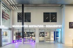 Museum fur Gestaltung Zurich: Toni-Areal