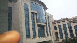 Main building of Hyatt regency