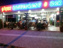 Cicek Restaurant
