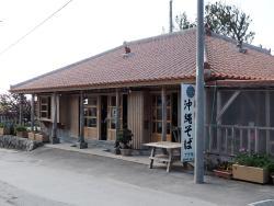 Restaurant Fukugiya