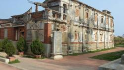 Beishan Gong Jyun Command Post