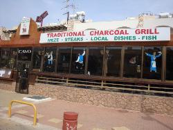 Cavo Restaurant