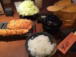Genkatsu Yokohama More's ten