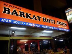 Barkat Roti John