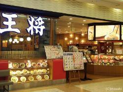 Osakaosho Hakata Youmetown