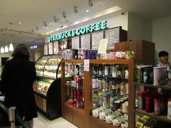Starbucks Centum Gallery 6F