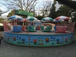 Joshi Park Odawara Children's Playland