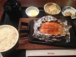 Royal Chitose Yousyokuken