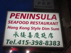 Peninsula Seafood Restaurant