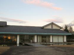 Yoshizawa Memorial Art Museum, Sano
