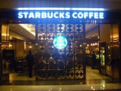 Starbucks Coffee, The Venetian Macau