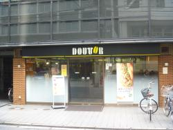 Doutor Coffee Shop Koraibashi