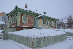 A. Klepikov's Merchant House