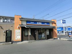 Yoshinoya Hamamatsu Sumiyoshi