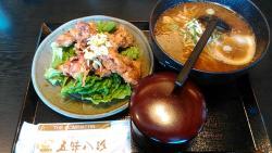 Gomihatchin Kosai