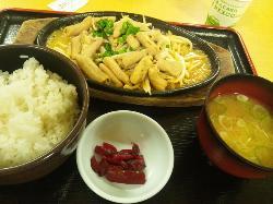 Akagi Kogen Service Area Kudarisen
