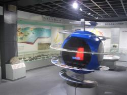 Fukui City Museum of Natural History